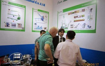 gemco has attended 117th canton fair