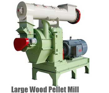 commercial wood pellet mill