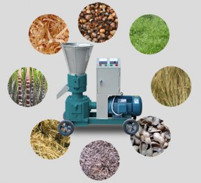 How to choose small wood pellet machine?